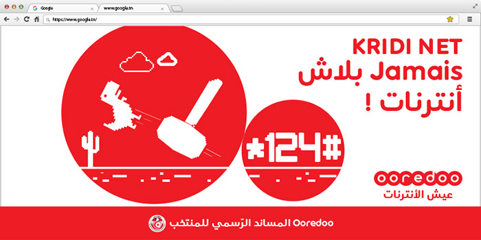 ANDROID POUR SYSTEME OOREDOO TÉLÉCHARGER TABLETTE